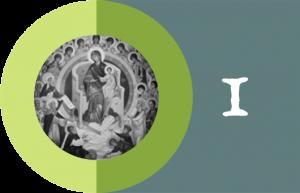 Silence - Theological