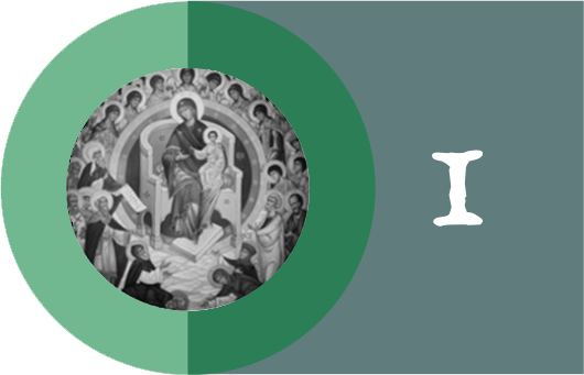 Word - Theological